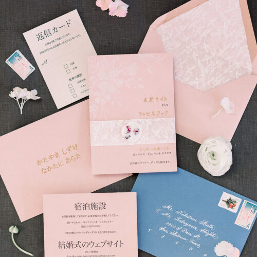 Japan Inspired Invitation Suite in Japanese Blush and Dusty Blue with Crane Paper at Kendall Point in Boerne Texas by CalliRosa